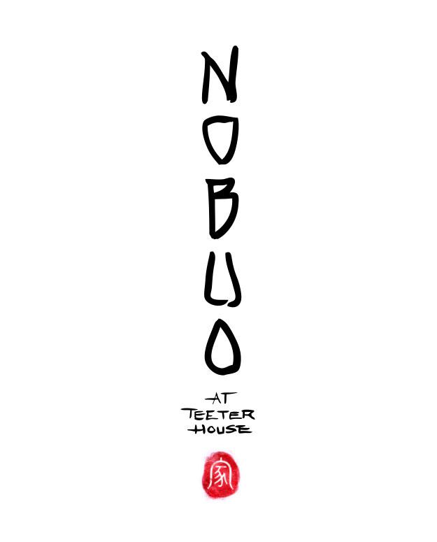 Tomko-Design-logos-nobuo